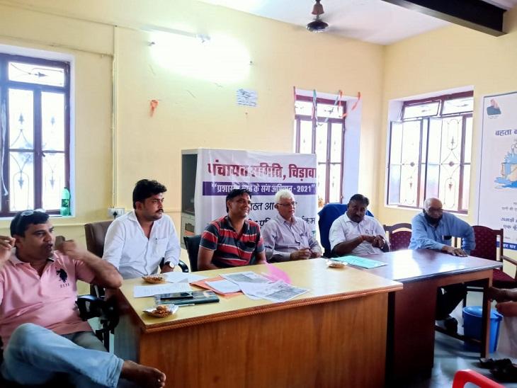 सुल्ताना कस्बे में ब्लॉक स्तरीय प्रशिक्षण कार्यक्रम की कार्यशाला|झुंझुनूं,Jhunjhunu - Dainik Bhaskar