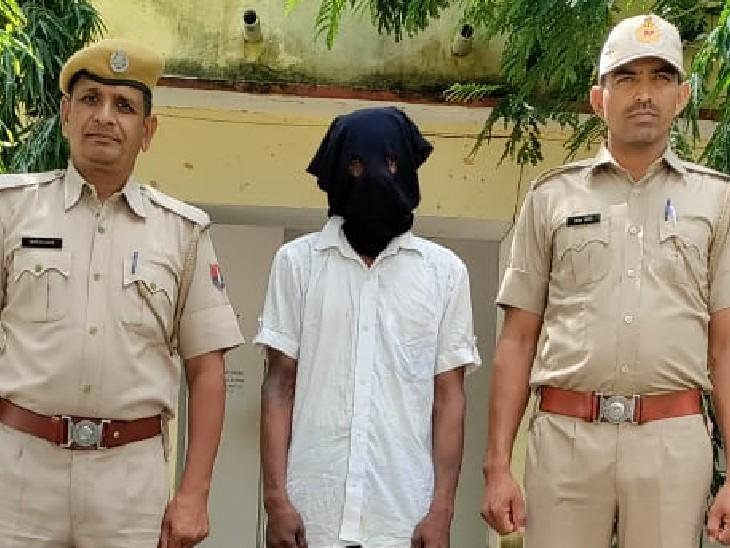 पुलिस ने पकड़ा आरोपी। - Dainik Bhaskar