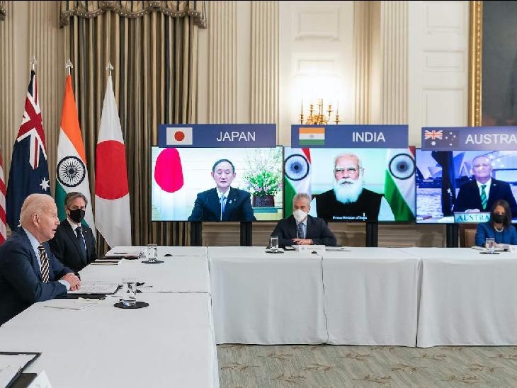 12 मार्च को क्वाड की वर्चुअल बैठक में शामिल हुए चारों देशों के राष्ट्राध्यक्ष।