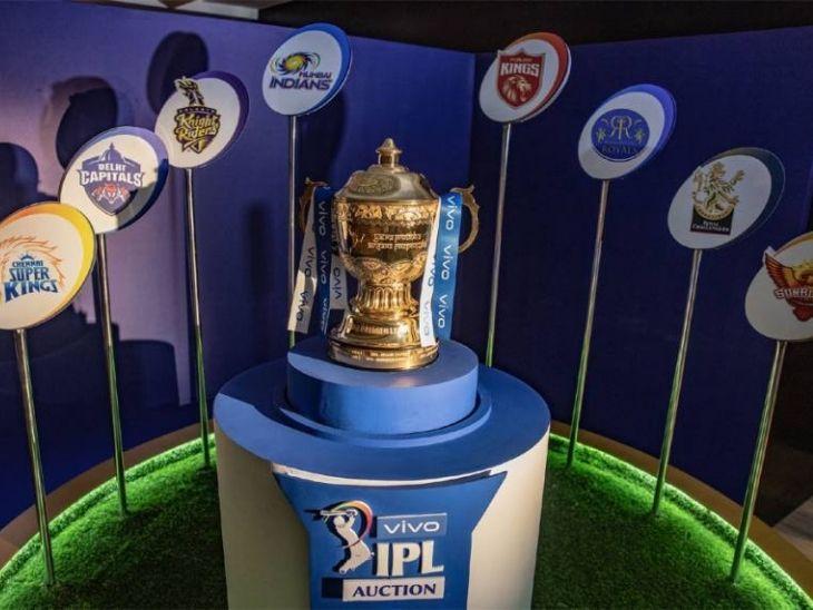 दो नई टीमों की नीलामी से BCCI को 5 से 6 हजार करोड़ रुपए की आय हो सकती है। - Dainik Bhaskar