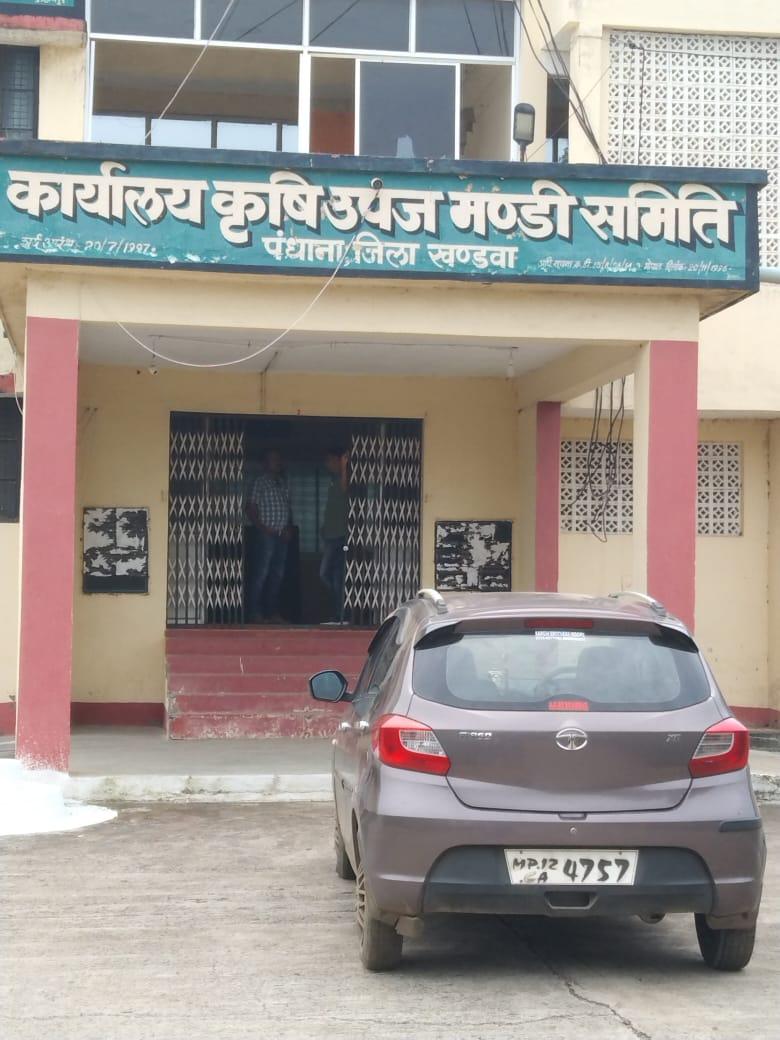 कार्यालय कृषि उपज मंडी पंधाना, जहां लोकायुक्त ने दबिश दी। - Dainik Bhaskar
