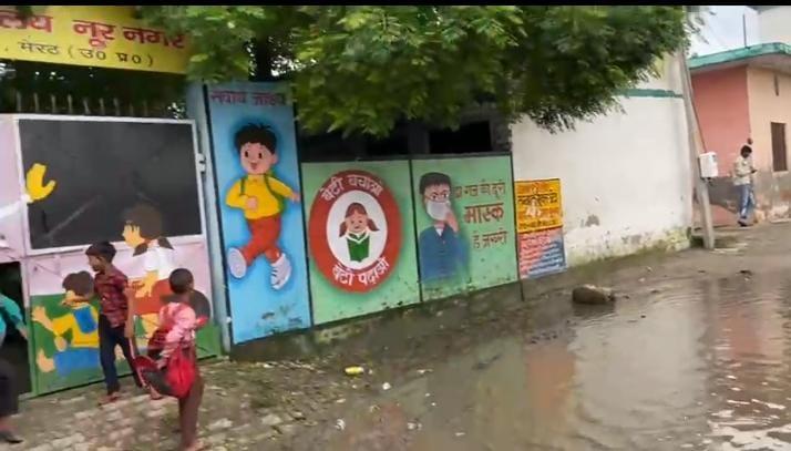 नूरनगर प्राथमिक विद्यालय के बाहर जलभराव