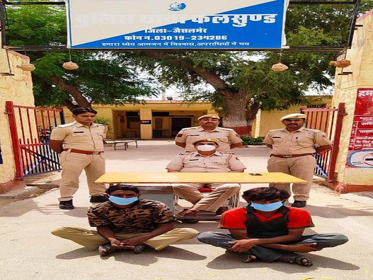 खेतों पर लगे केबल, पंप और स्टार्टर चुराते थे शातिर; पुलिस ने लोकेशन ट्रेस कर मेड़ता से पकड़ा, कई जिलों के थानों में चोरी के मामले दर्ज|जैसलमेर,Jaisalmer - Dainik Bhaskar