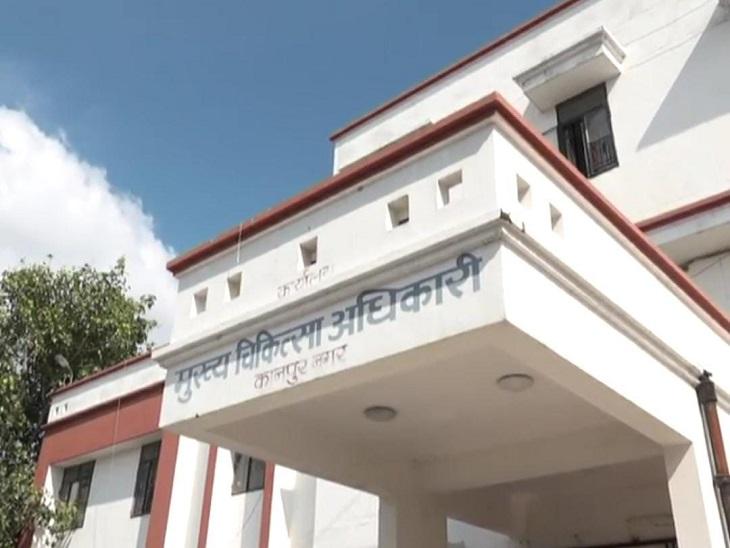 कानपुर में बुखार से महीने भर में 152 मौतें, फिर भी डेंगू का ये ठिकाना हटाने के लिए मेयर, DM और कमिश्नर के बीच झूल रही है फाइल|कानपुर,Kanpur - Dainik Bhaskar