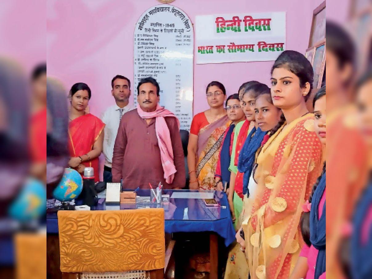 हिंदी तकनीकी रूप से सबसे सक्षम भाषा है : प्रो. सत्यपाल|बेगूसराय,Begusarai - Dainik Bhaskar