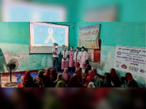 भरवाड़ा में कैंसर स्क्रीनिंग व जागरूकता शिविर में उपस्थित डॉक्टर। - Dainik Bhaskar