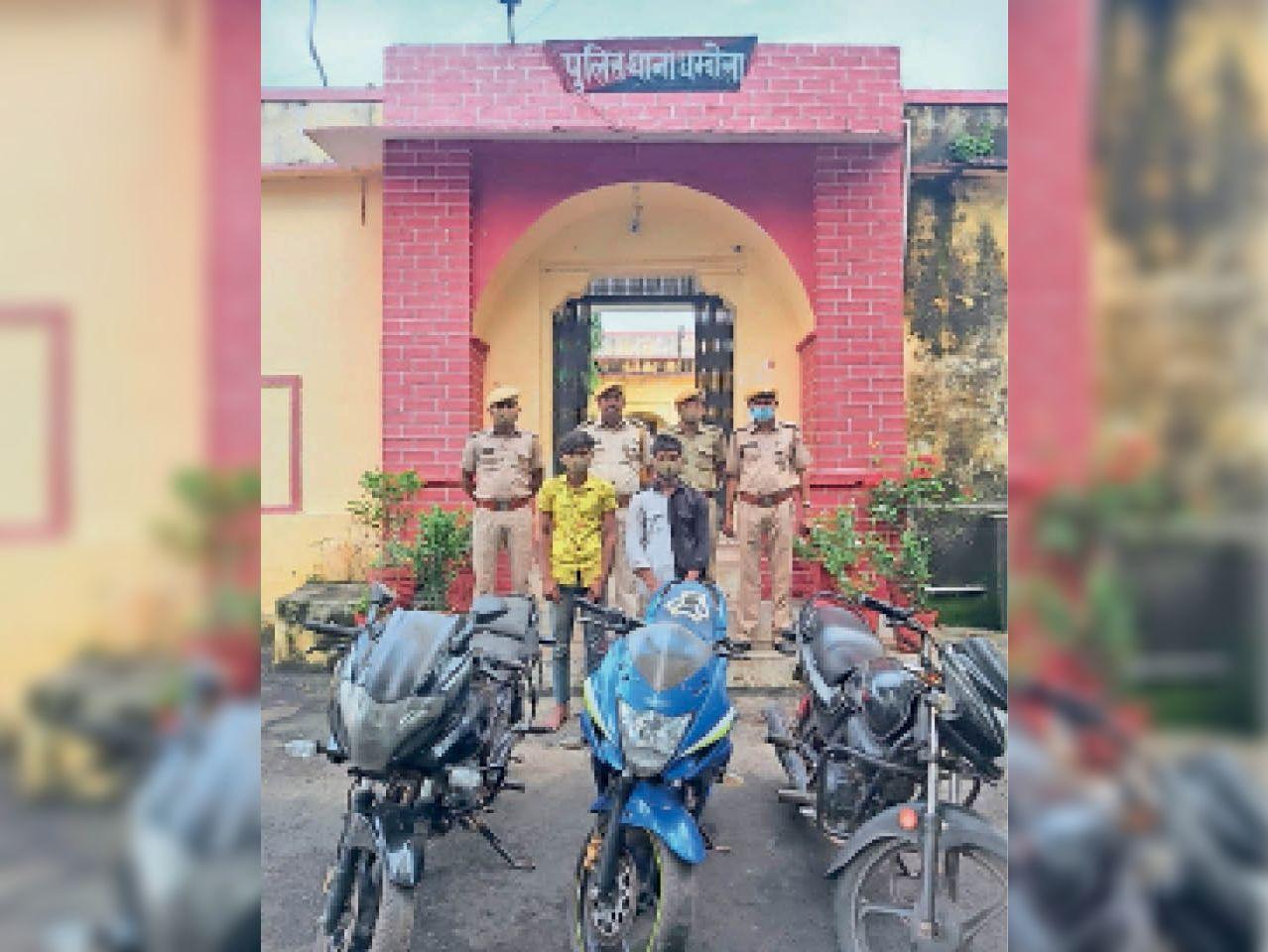 गुजरात से बाइक चोरी कर यहां बेचते, दो अाराेपी गिरफ्तार, 2 पावर बाइक बरामद|सीमलवाड़ा,Simalwara - Dainik Bhaskar
