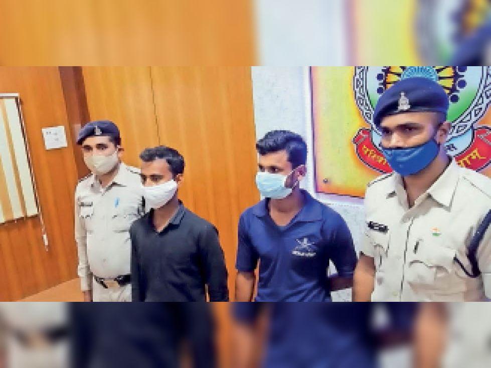 राजनांदगांव. पुलिस ने दोनों आरोपियों को जेल भेज दिया है। - Dainik Bhaskar