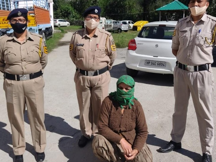 2 किलो चरस के साथ महिला गिरफ्तार, 3 लोगों को काबू कर 446 ग्राम नशा और बरामद किया पुलिस ने|हिमाचल,Himachal - Dainik Bhaskar