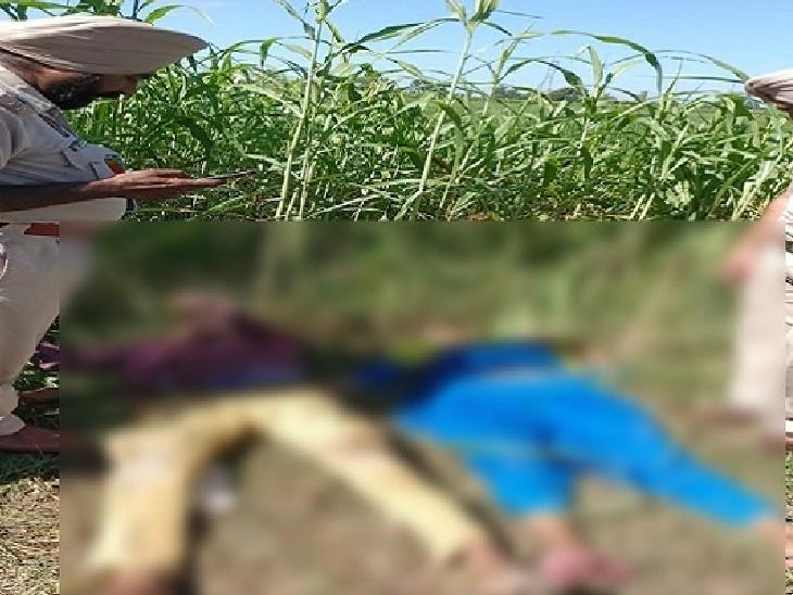 शवों के पास से कीटनाशक की बोतल और मोटरसाइकल भी बरामद, प्रेम प्रसंग मानकर छानबीन में जुटी पुलिस; मोगा का रहने वाला था मृत मिला लड़का|पंजाब,Punjab - Dainik Bhaskar