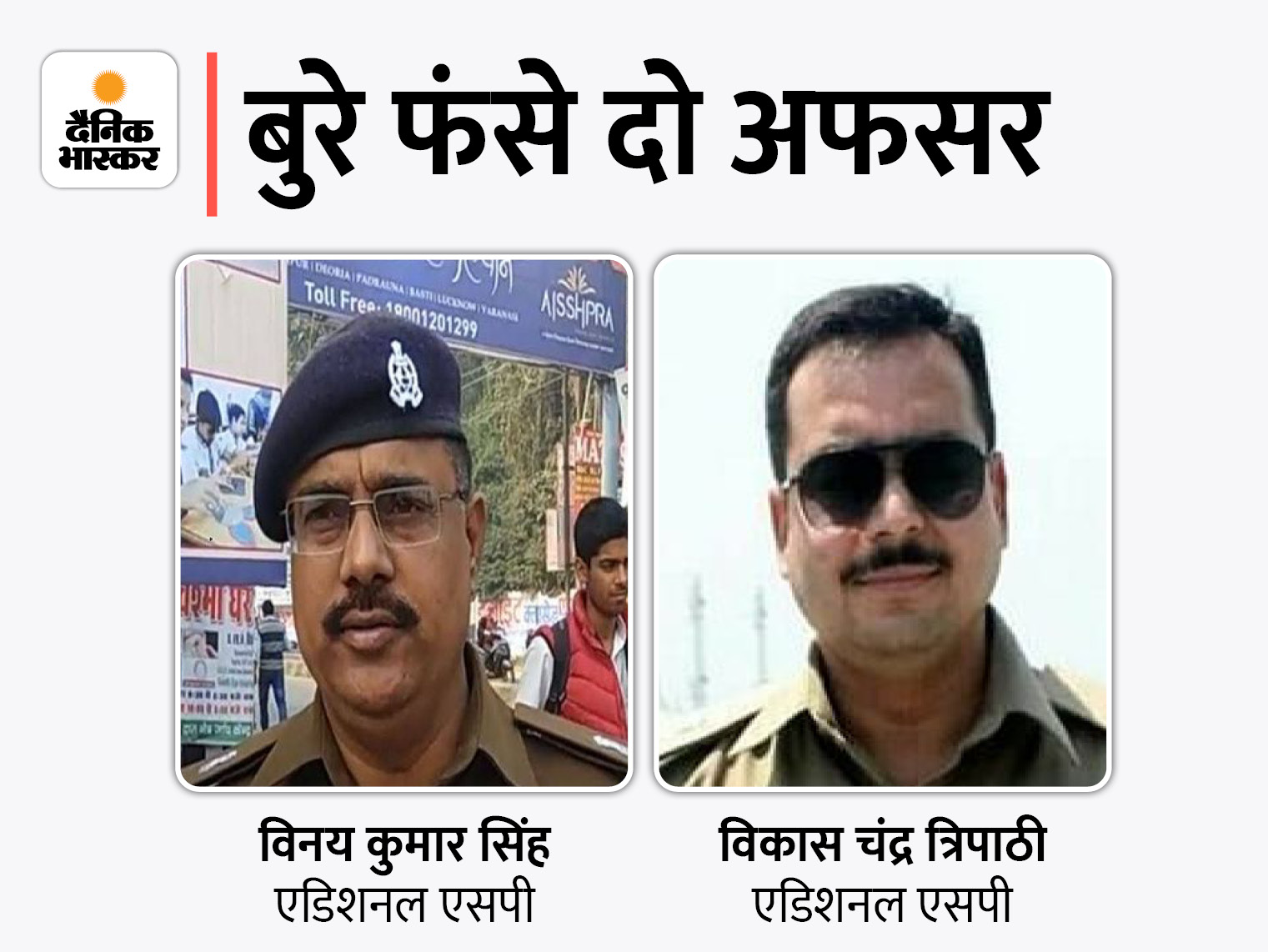BSP सांसद अतुल राय और उनके करीबियों पर लगे आरोपों की जांच में लापरवाही का इल्जाम; रेप पीड़िता और गवाह ने सुप्रीम कोर्ट के बाहर लगा ली थी आग वाराणसी,Varanasi - Dainik Bhaskar