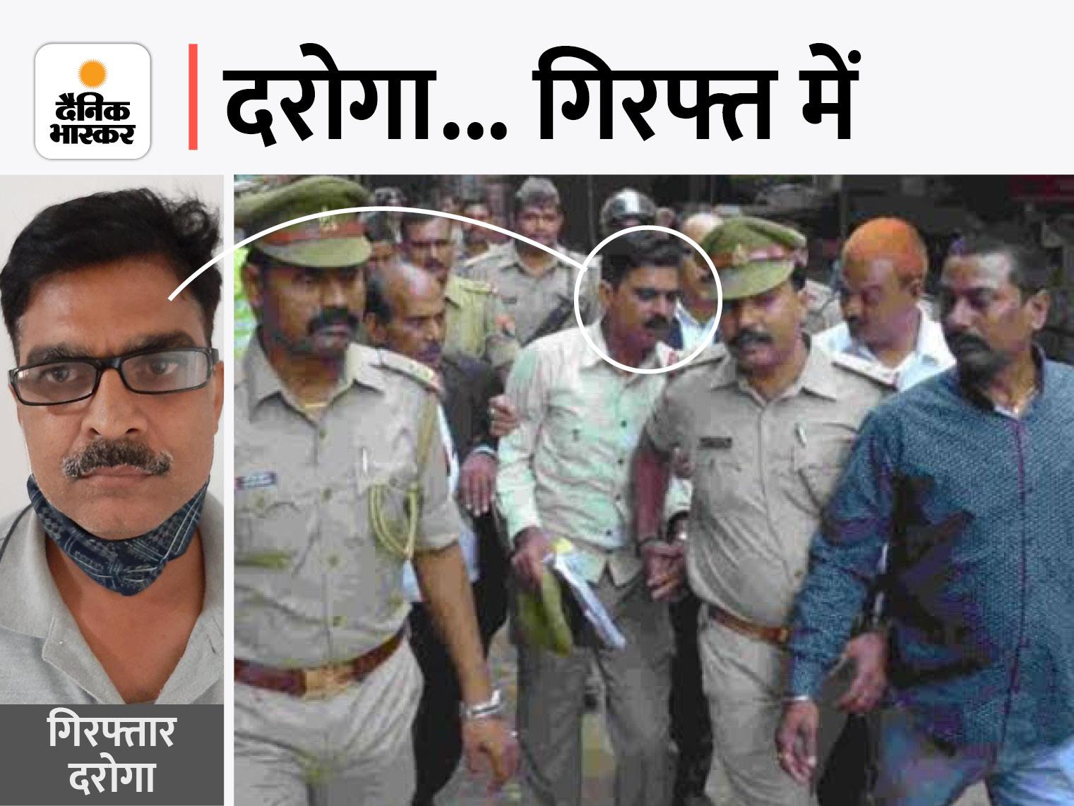 डेढ़ साल से राजनीतिक दबाव के चलते बचता रहा; वाराणसी से इंस्पेक्टर की ट्रेनिंग के लिए सीतापुर गया था, भेजा गया जेल|वाराणसी,Varanasi - Dainik Bhaskar
