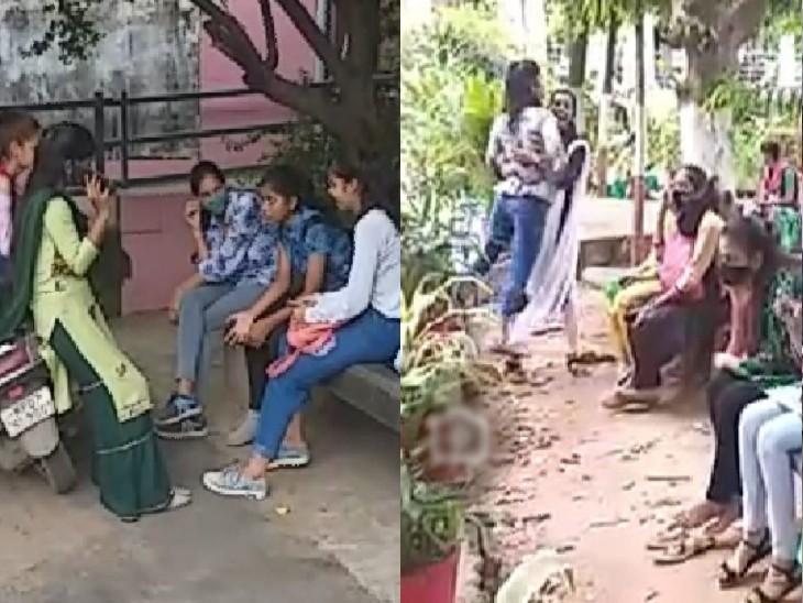 कॉलेज में अंदर का दृश्य, पहले फोटो में क्लास के बाहर बिना मास्क के बैठी छात्राएं, दूसरे फोटो में एक छात्रा सोशल डिस्टेंस भूलकर दूसरी छात्रा को गोद में उठाए है