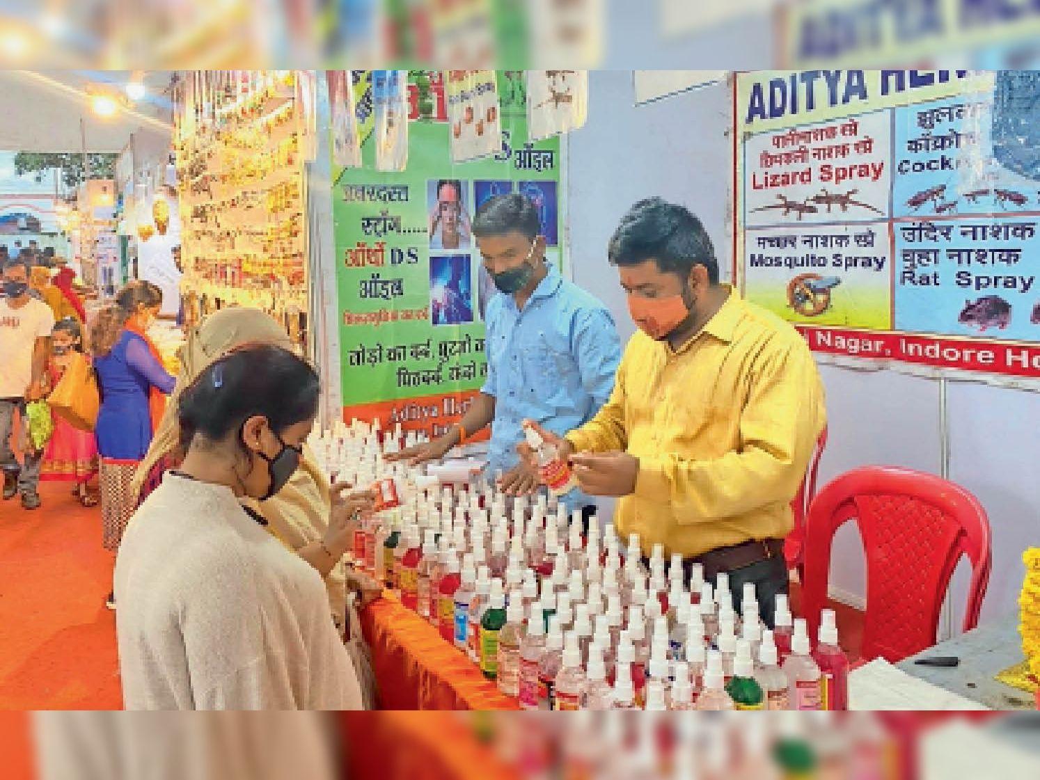 व्यापार मेले में स्टॉल में हर्बल स्प्रे खरीदने पहुंची महिलाएं। - Dainik Bhaskar