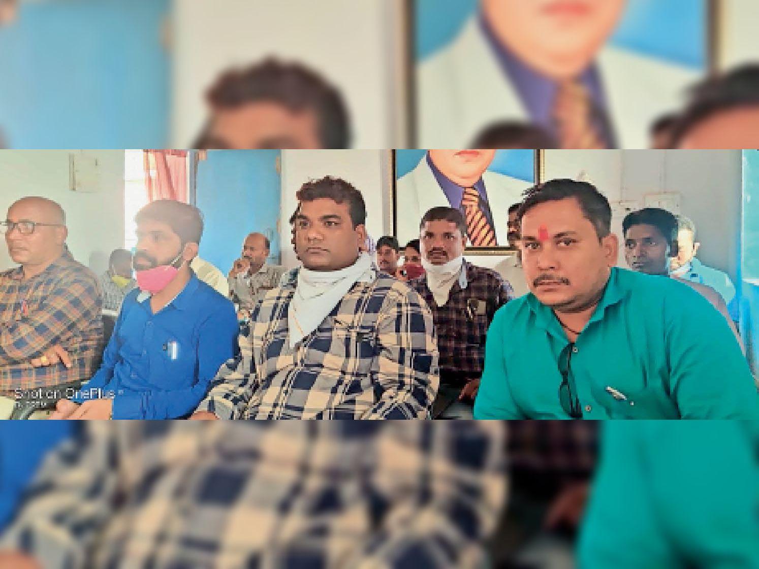 शिक्षा समिति की बैठक में शामिल विभिन्न संघों के पदाधिकारी व सदस्य। - Dainik Bhaskar