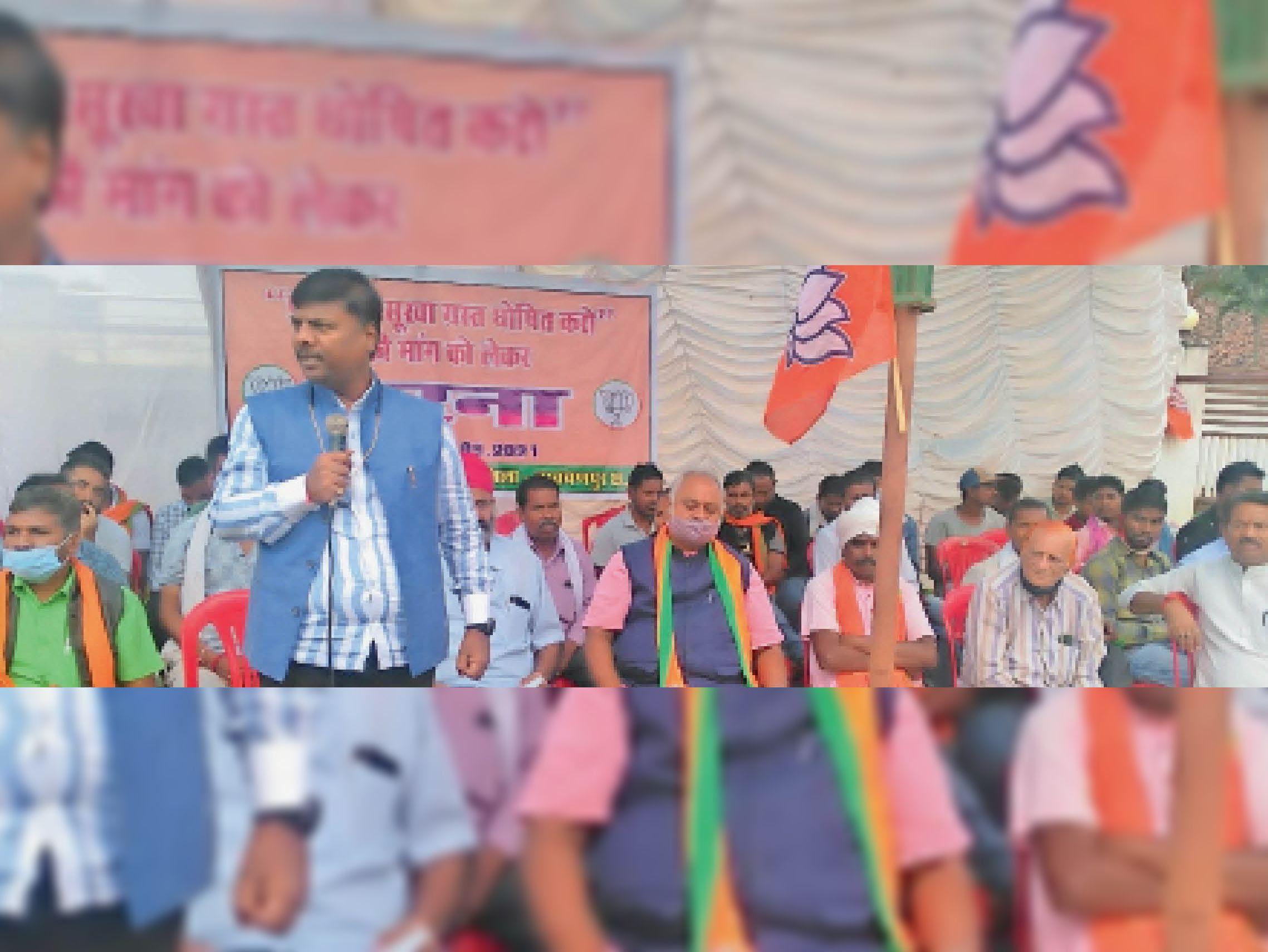 भाजपा किसान मोर्चा के धरना प्रदर्शन में शामिल किसानों को संबोधित करते पूर्व मंत्री। - Dainik Bhaskar