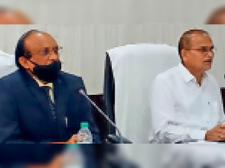 क्वांटीफायबल आयोग के अध्यक्ष और सचिव ने अफसरों से चर्चा की। - Dainik Bhaskar