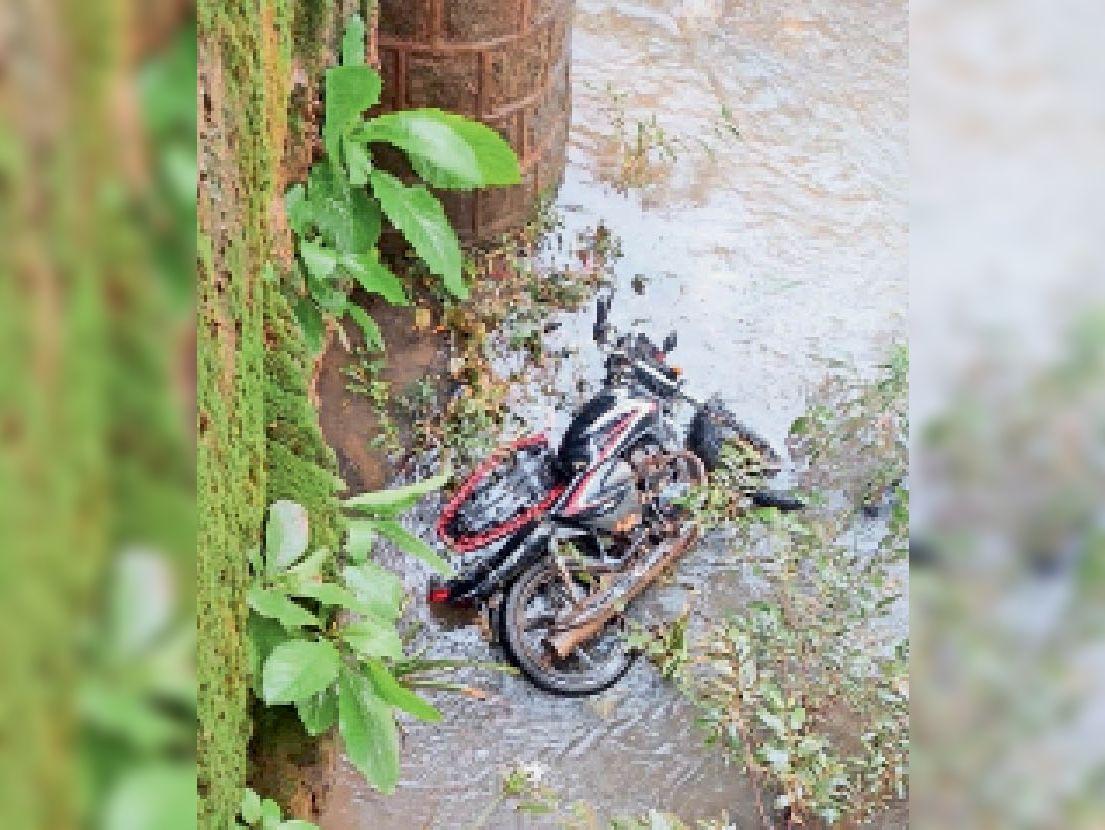 पुलिया के नीचे गिरी बाइक जिससे हादसे की हुई जानकारी। - Dainik Bhaskar