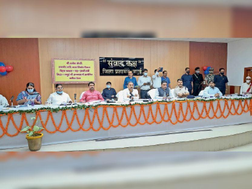 मंगलवार को आपदा की बैठक में भाग लेते प्रभारी मंत्री, विधायक व पदाधिकारी। - Dainik Bhaskar