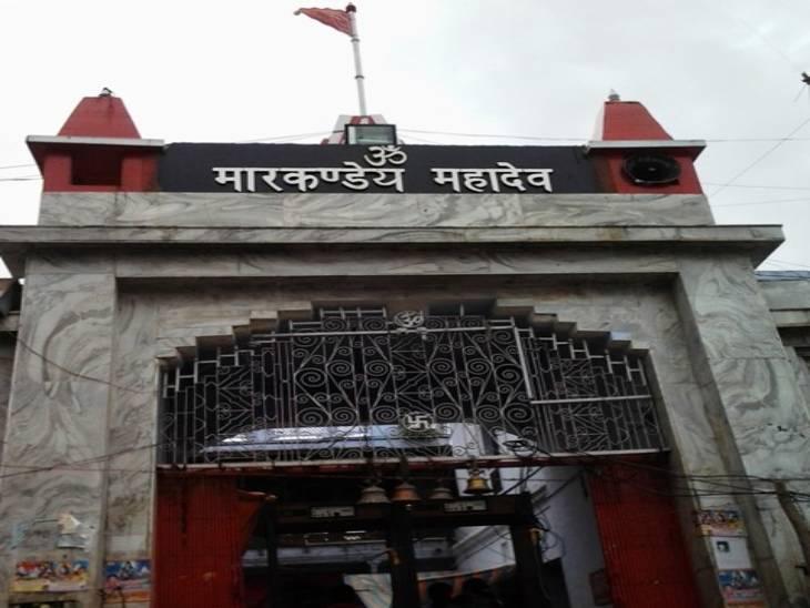 वाराणसी स्थित मारकंडेय महादेव मंदिर का मुख्य द्वार।