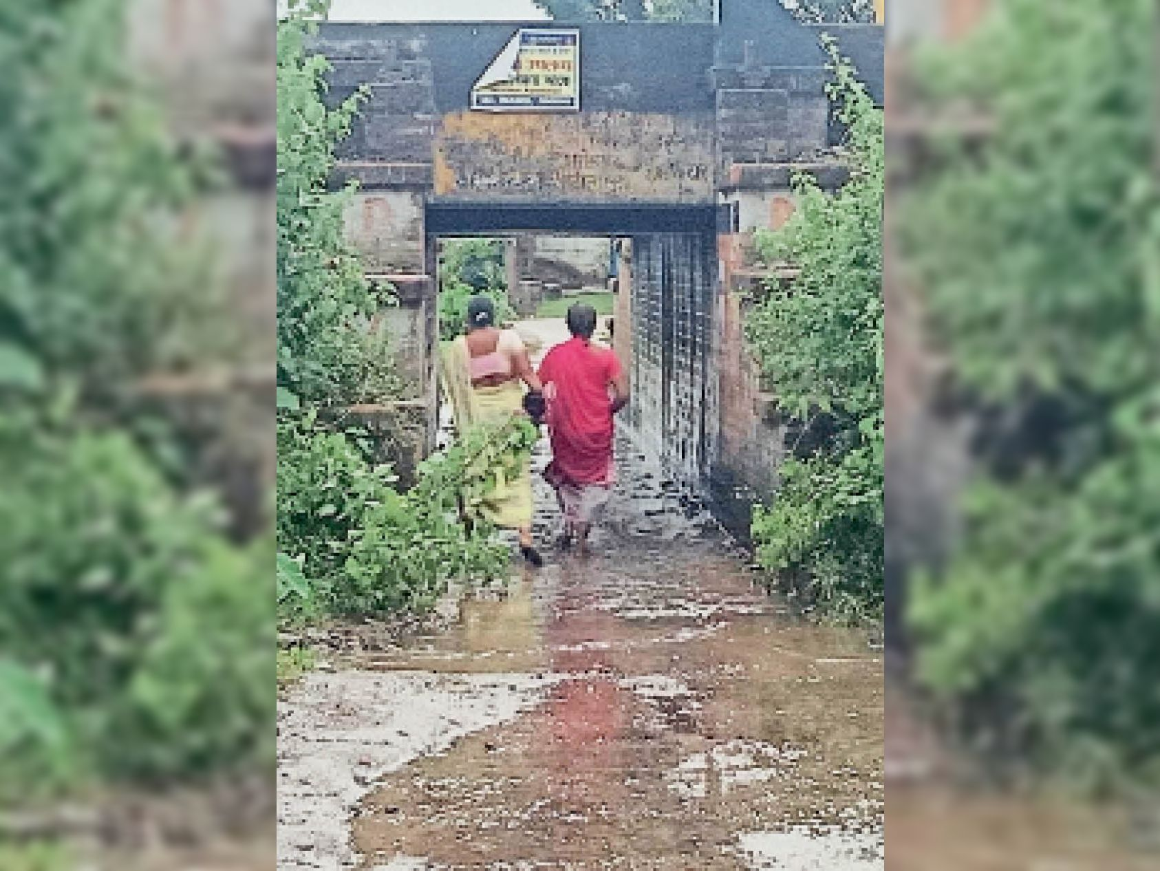 रेलवे पुलिया के नीचे जल जमाव। - Dainik Bhaskar