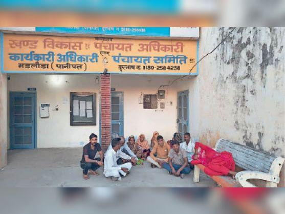 मतलौडा. नोहरा के ग्रामीण मतलौडा खंड कार्यालय में धरने पर बैठे हुए। - Dainik Bhaskar