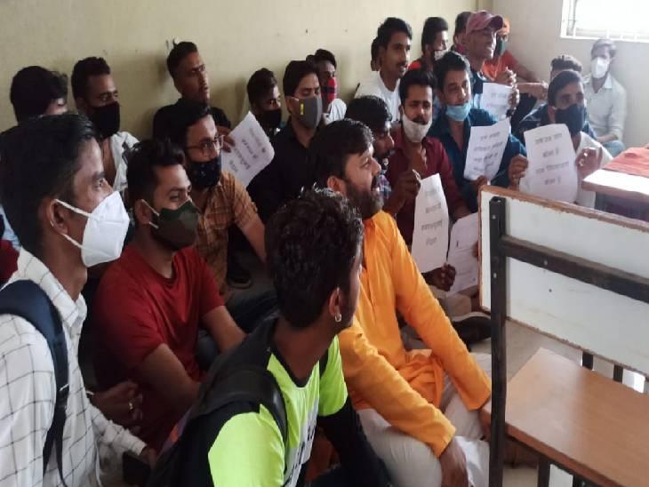 सरकारी लॉ कॉलेज में सीट बढ़ाने की मांग लेकर घेराव कर की नारेबाजी|देवास,Dewas - Dainik Bhaskar