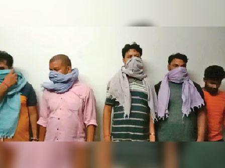 टाउन थाना में गिरफ्तार भागलपुर के पांचाें युवक। - Dainik Bhaskar