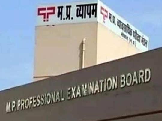 व्यापमं घोटाले के मास्टरमाइंड का रिश्तेदार 3 लाख में बना कॉन्स्टेबल; STF ने FIR में लिखा- पढ़ने और लिखने में एक नंबर का गधा है|भोपाल,Bhopal - Dainik Bhaskar