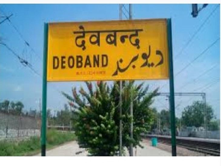 दिल्ली से पकड़े गए आतंकी अबुबकर ने 2013 में देवबंद रहकर पढ़ाई करने की चर्चा, ATS ने दो दिनों तक छानबीन की|सहारनपुर,Saharanpur - Dainik Bhaskar