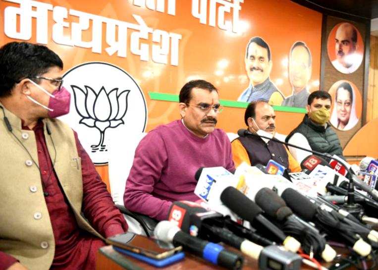 MP में 71 धर्म स्थलों पर हनुमान चालीसा का पाठ करेंगे BJP कार्यकर्ता; PM को मिले मोमेंटो की नीलामी का प्रचार अभियान चलेगा|मध्य प्रदेश,Madhya Pradesh - Dainik Bhaskar