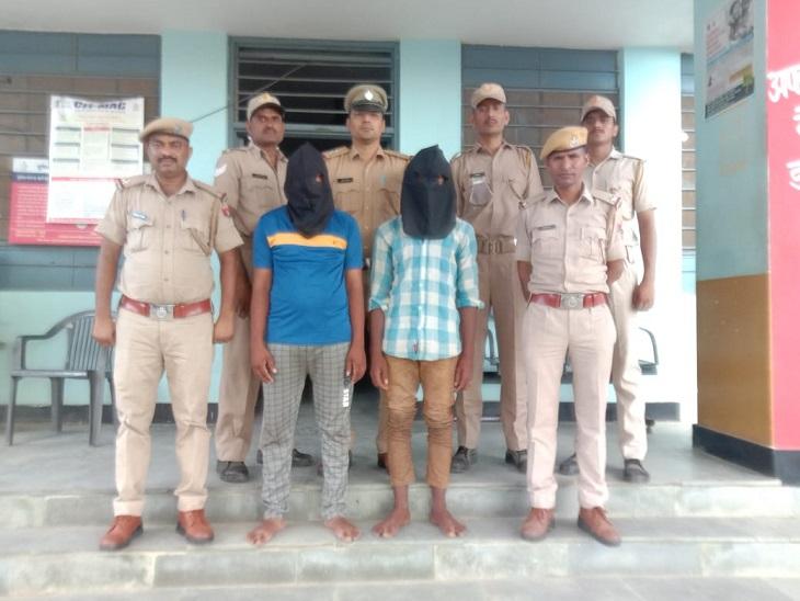 जिस फाइनेंस कम्पनी से लोन लिया, उसी कम्पनी के एजेंट की रैकी कर एक लाख रुपए लूटे, आरोपियों को 24 घंटे में पुलिस ने किया गिरफ्तार|उदयपुर,Udaipur - Dainik Bhaskar