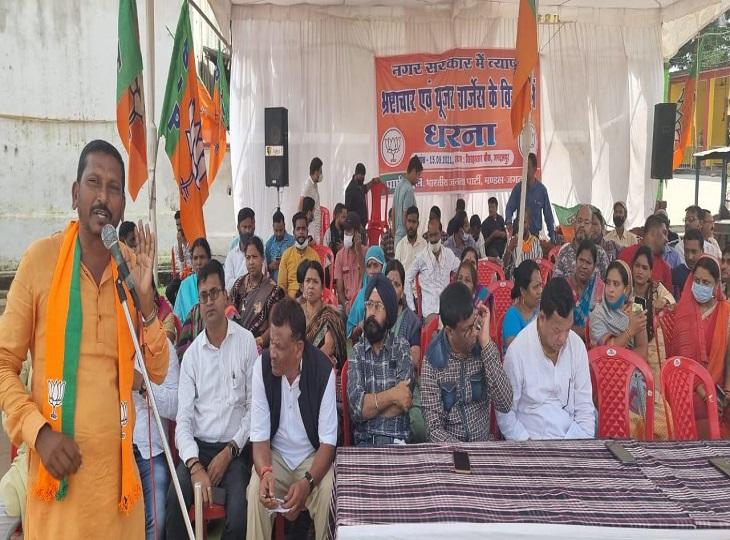 भ्रष्टाचार और यूजर चार्ज के विरोध में दिया धरना; कार्यकर्ता बोले-कांग्रेस का हाथ, भ्रष्टाचार के साथ, महापौर पर भी लगाए कई आरोप|जगदलपुर,Jagdalpur - Dainik Bhaskar