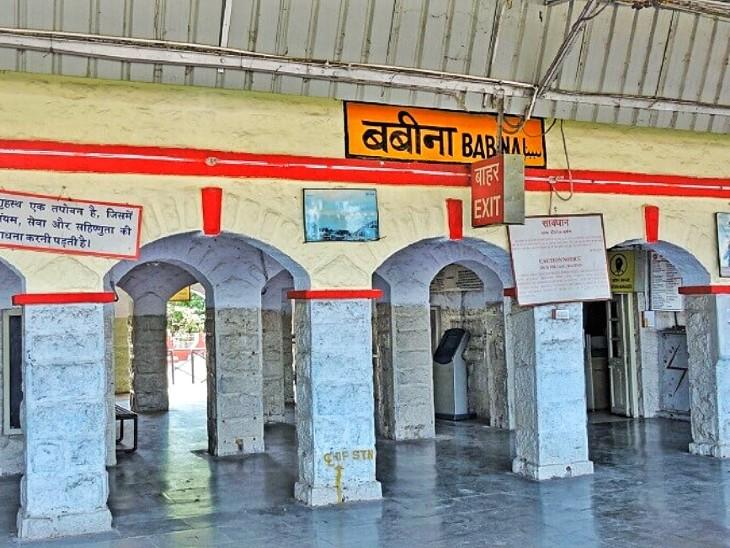 बबीना रेलवे स्टेशन पर चलती ट्रेन से उतरते समय हुआ हादसा , इटारसी से लौट रहा था परिवार - Dainik Bhaskar