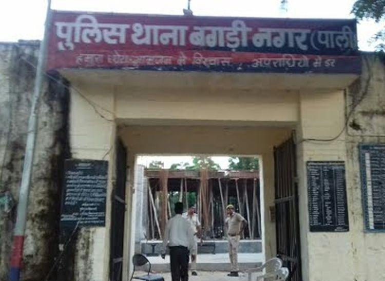 ज्वैलर से 20 लाख के आभूषण लूट के मामले में पुलिस के हाथ खाली, पीड़ित परिवार काट रहा चक्कर|पाली,Pali - Dainik Bhaskar