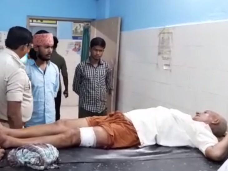 बेगूसराय में अपराधियों ने दुकान बंद कर घर लौट रहे शख्स को मारी गोली, अस्पताल में भर्ती, इलाके में दहशत|बिहार,Bihar - Dainik Bhaskar