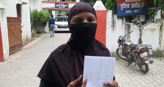दबंगों ने उजाड़ दिया महिला का � - Dainik Bhaskar