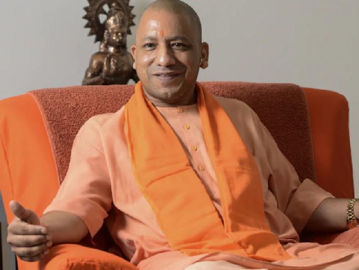 मुख्यमंत्री बनने के बाद पहली बार सीएम योगी दादरी जाएंगे। - फाइल फोटो। - Dainik Bhaskar