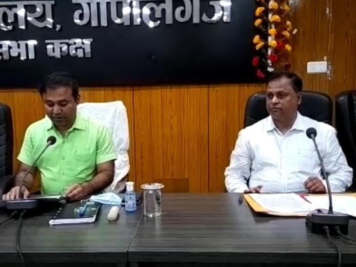 पंचायत चुनाव को लेकर डीएम ने जारी किया गाइडलाइन, भोरे प्रखंड में मतदान केंद्रों की संख्या 248|बिहार,Bihar - Dainik Bhaskar