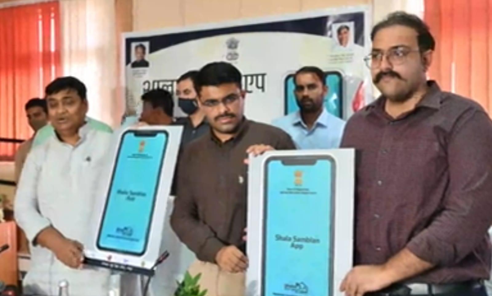 आठ जिलों से ही पचास हजार आवेदन, राज्य में दस हजार से ज्यादा कम्प्यूटर अनुदेशक भर्ती का सिलेबस तैयार|बीकानेर,Bikaner - Dainik Bhaskar