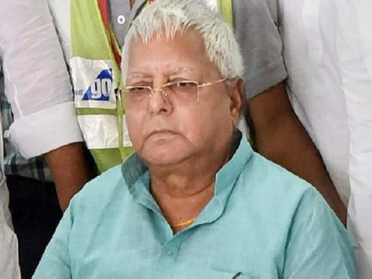 RJD के राष्ट्रीय अध्यक्ष को छात्र जनशक्ति परिषद की पूरी प्लानिग भेजी, ऑफिस कहां होगा, इस पर संशय बरकरार|बिहार,Bihar - Dainik Bhaskar