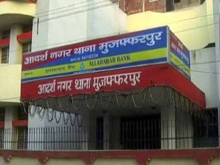 मुजफ्फरपुर में पंचायत चुनाव को लेकर DM ने कुख्यातों पर लगाया CCA, नहीं तो 24 घंटे के भीतर गिरफ्तारी का आदेश|मुजफ्फरपुर,Muzaffarpur - Dainik Bhaskar