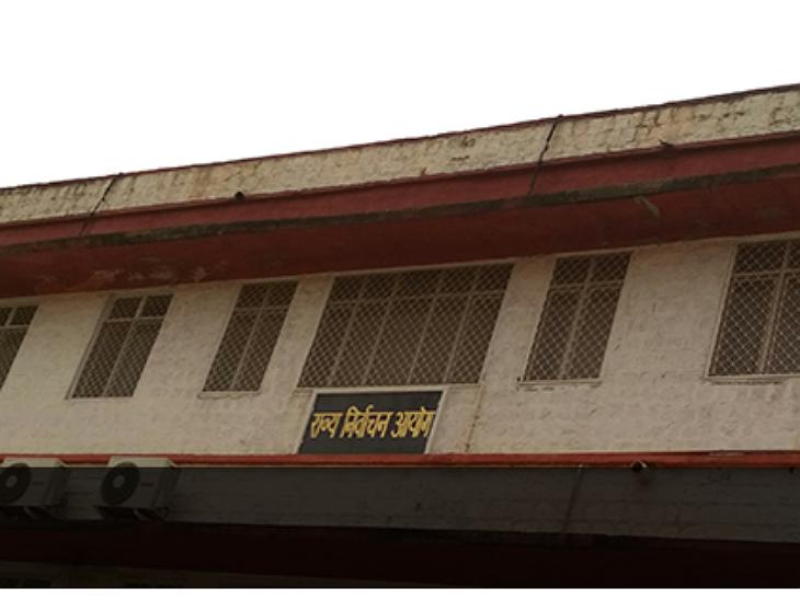निर्वाचन आयोग ने पंचायत उप चुनाव कार्यक्रम किया घोषित - Dainik Bhaskar