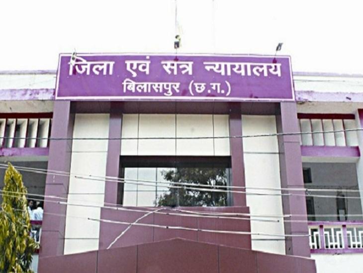 बिलासपुर के टाउन एंड कंट्री प्लानिंग के कर्मचारी पर आय से अधिक संपत्ति का मामला फिर खुला, ACB ने बंद कर दी थी फाइल|बिलासपुर,Bilaspur - Dainik Bhaskar