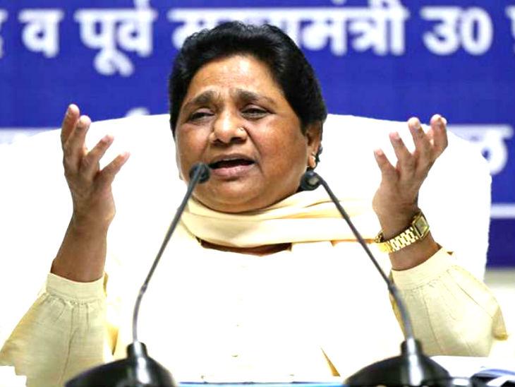 मायावती का योगी सरकार पर हमला,बोलीं- UP में कानून-स्वास्थ्य व्यवस्था की तरह सड़कों की भी दुर्दशा|उत्तरप्रदेश,Uttar Pradesh - Dainik Bhaskar