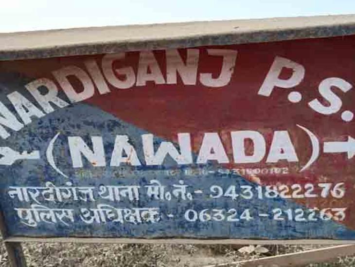 नवादा में प्रभारी समेत कई पुलिसकर्मियों को को कोर्ट से राहत नहीं, बढ़ सकती है अब पुलिसकर्मी की मुश्किल बिहार,Bihar - Dainik Bhaskar