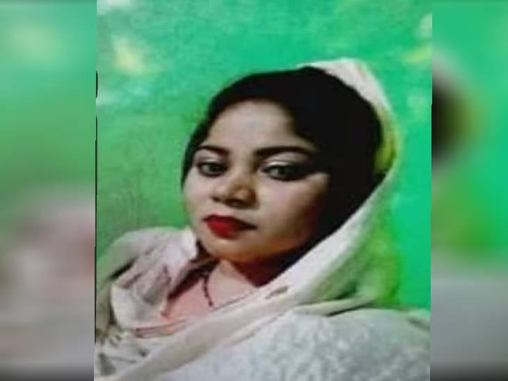 छज्जा गिरने से हो गई थी गर्भवती महिला की मौत। - Dainik Bhaskar