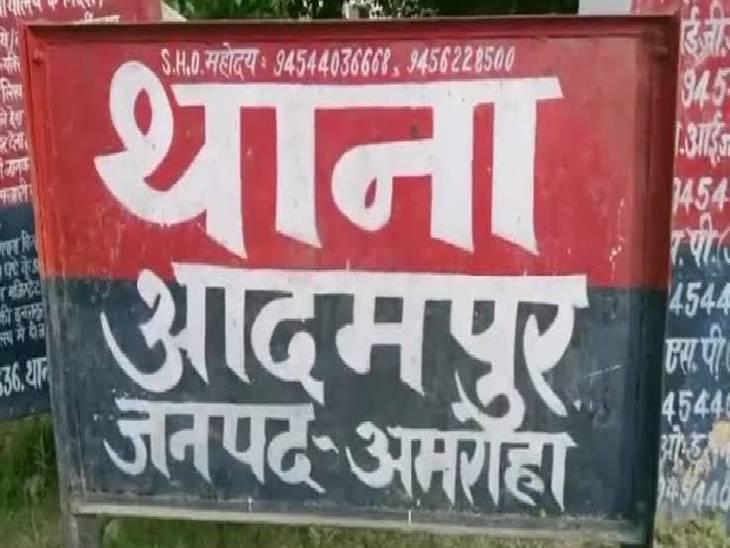 सड़क हादसे में गई जीजा-साले की जान। - Dainik Bhaskar