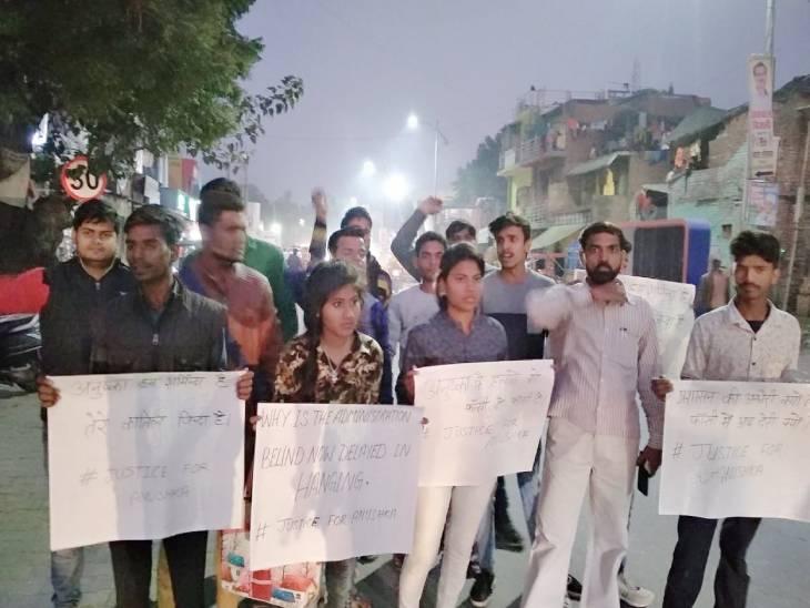इस हत्याकांड के खिलाफ छात्रों ने प्रोटेस्ट भी किया था। परिवार ने भी कई दिनों तक धरना दिया था।