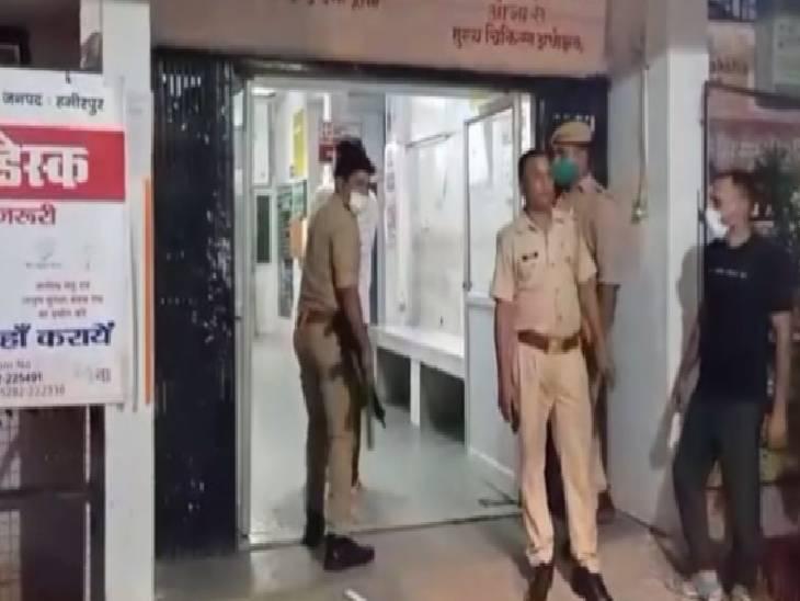 हमीरपुर में महिला सिपाही ने पि - Dainik Bhaskar